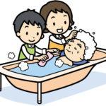 ママとゆかいな仲間たち 特別編